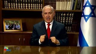 Israeli Prime Minister Benjamin Netanyahu's Statement following President Donald Trump's Iran Speech