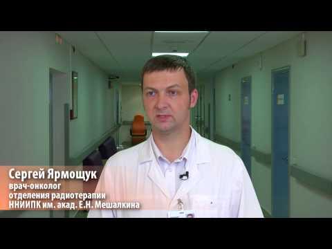 Химиотерапия при предстательной железе