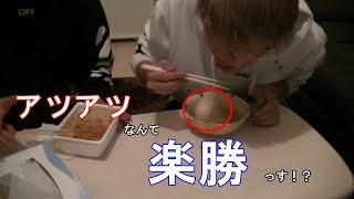 激辛とアツアツ早食い対決!!