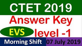 Maths Pedagogy Answer Key | CTET Paper 1 | July 2019