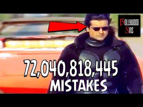 (72,040,818,445 MISTAKES) [PWW] Plenty Wrong With Jaani Dushman Full Movie | Bollywood Sins #6