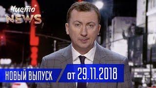ПОЗОР Яценюка - Предвыборный Хайп Политиков | Квартал 95