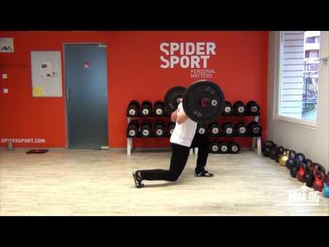 Напади - упражнение за силни крака и стабилност