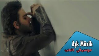 Ismail YK   Idam || إسماعيل يك || أغاني تركية مترجمة للعربية
