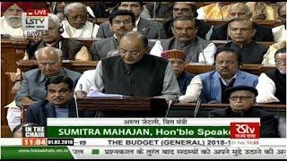 FM Arun Jaitley's Budget Speech 2018-19