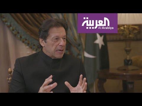العرب اليوم - شاهد: رئيس الوزراء الباكستاني يؤكد أن بلاده تسعى إلى مكافحة الفساد