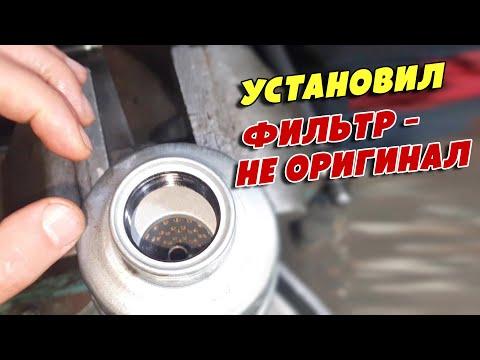 Приколы после замены не оригинального топливного фильтра, Hyundai H100 Grace 2.5D, D4BA