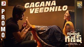 Gagana Veedhilo song from Valmiki