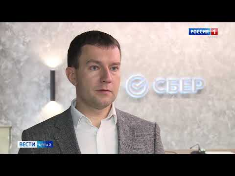 Один из самых крупных банков России организует «Зелёный день»