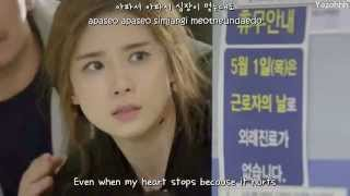 Sandeul (of B1A4) - Because It Hurts (아파서) FMV (God's Gift - 14 Days OST)[ENGSUB + Rom+ Hangul]