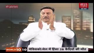 Safar Kamyabi Ka    Episode-1    Suresh Oberoi    Latest Video Brand Impact