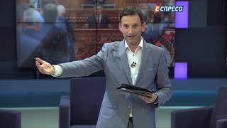 Політклуб | Зміни до Конституції України | Частина 1