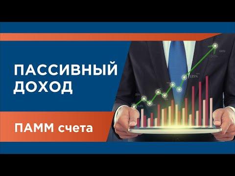 Стратегия бинарные опционы светофор