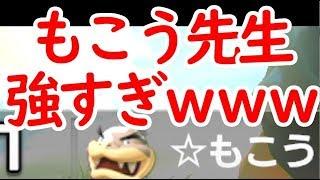 日本代表が解説っぽく実況するマリオカート8DX #115