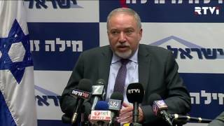 Как власти Израиля реагируют на теракты. Репортаж из Восточного Иерусалима.