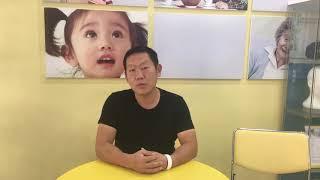 助聽器中區 王先生