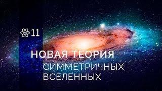 Fun Science / Дайджест новостей науки #11