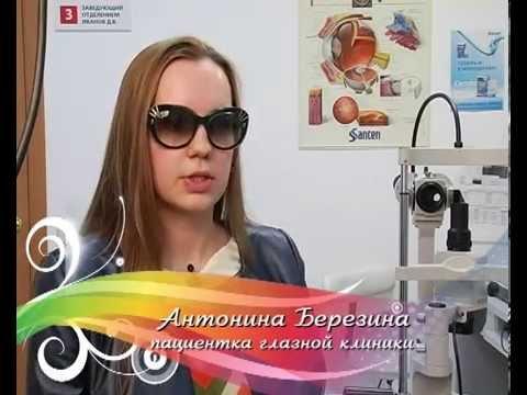 Улучшение зрения без очков по методу бейтса-рисунки