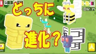 コクーン  - (ポケットモンスター) - 【ポケモンクエスト】コクーンはバタフリーとスピアーどちらに進化する?