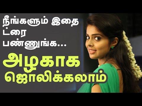Aloe Vera Beauty Tips In Tamil