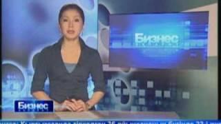 Деловые новости на казахском языке от 01.07.wmv