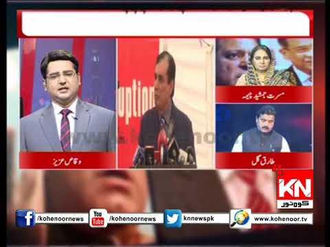 Top Story @7 08 05 2018 Nawaz Sharif pe 4.9 arab ropay India muntqil krney ki tehqiqat