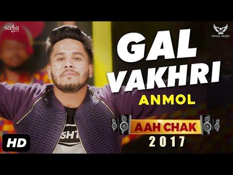 Gal Vakhri  Anmol