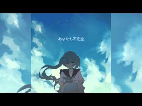 【初音ミク】 ハローソング 【オリジナル】