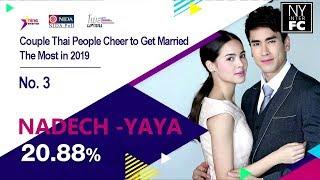 lakorn thai eng sub 2019 - TH-Clip