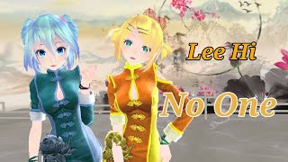 [MMD](Lee Hi) No One {Motion dl}