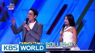 2016 Quiz On Korea   2016 퀴즈 온 코리아 [SUB : ENG / 2016.09.16]