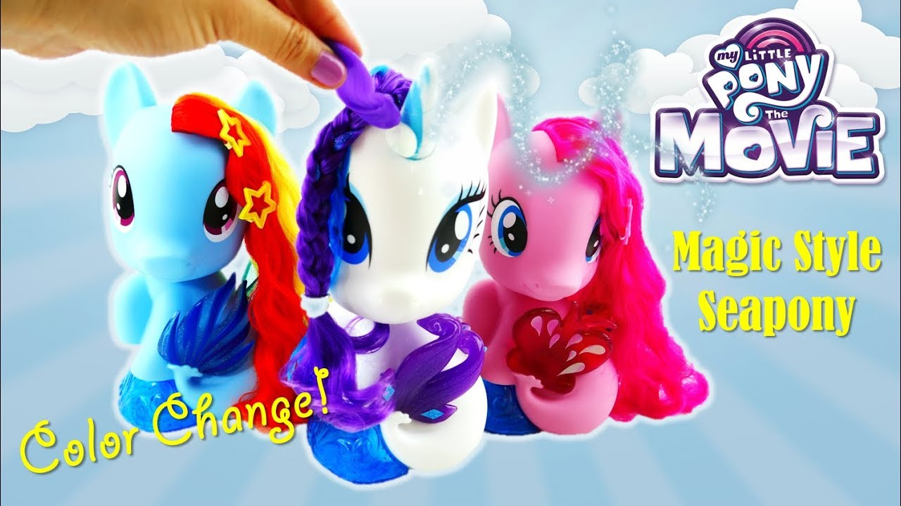 New My Little Pony Movie Toys Rarity Magic Style Sea Pony - Color changing horn.