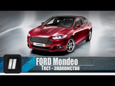 Ford Mondeo Wagon Универсал класса D - тест-драйв 1