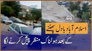 Islamabad Viral Video   Cloud Burst in Islamabad 2021   flooding in islamabad