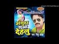 Angutha Dikha Dehalu - Rinku Ojha - Bhojpuri 2017 Latest Album Song