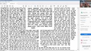 דף יומי - מסכת שבת דף קמד