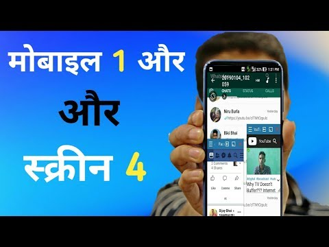 Multiple Screen on Android Device Best App Ever | TOP Multi