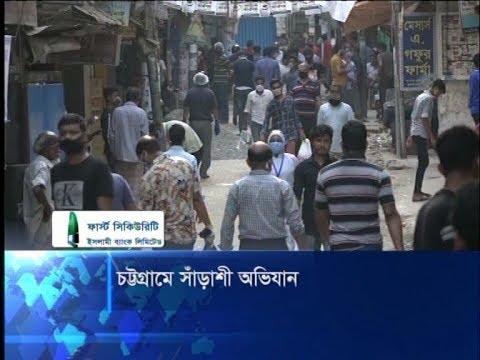 সাঁড়াশি অভিযানেও নিয়ন্ত্রণ করা যাচ্ছে না চট্টগ্রামের উৎসুক জনতাকে | ETV News