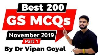 Best 200 November 2019  GS Part I Finest MCQs for all Exams by Study IQ I Dr Vipan Goyal