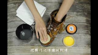 【SAPHIR莎菲爾】皮革肥皂- Saphir Leather Saddle Soap