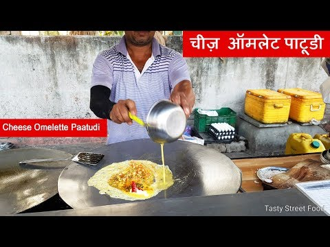 Yummy ! Omelette Cheese Paatudi –  ऑमलेट चीज़ पाटूड़ी  || Surti egg dish recipe || India Street Food