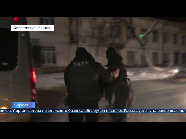 Арестованы организаторы крупнейшего подпольного казино в Иркутске
