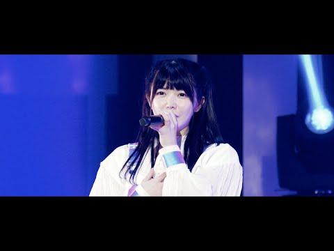 真っ白なキャンバス 君と生きる 大阪公演 /「いま踏み出せ夏」「SHOUT」Live at 2020.12.25 Zepp Namba