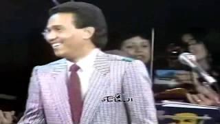 مازيكا محمد عبده - أنا حبيبي - كرنفال جنيف 1988 - HD تحميل MP3