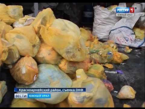 Нарушения при утилизации медицинских отходов
