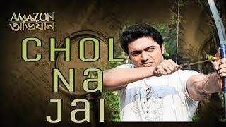 Chol Na Jai Song | Amazon Obhijan Movie | Arijit Singh | Dev