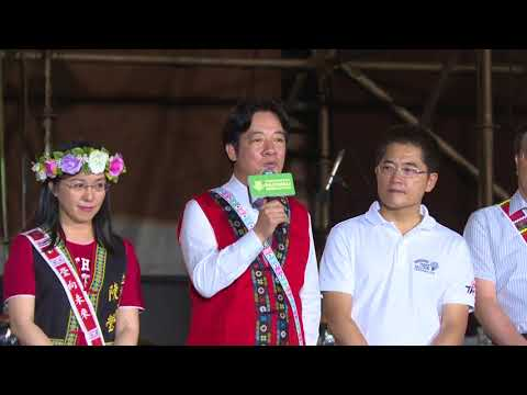 Premier Lai Ching-te attends Taiwan Pasiwali Festival of indigenous music