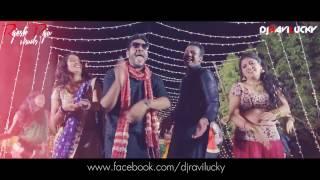 Maakkikirkiri | Official music video | Rahul Sipligunj feat Noelsean remix Dj RaviLucky