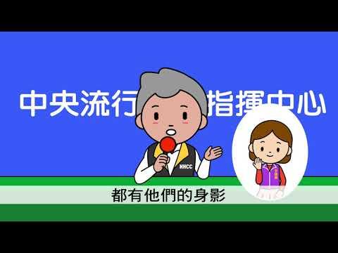 手語翻譯服務宣導動畫懶人包