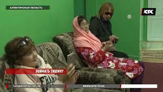 «Вы бы видели, как там напиваются!»: в Алматинской области постояльцы жалуются на жизнь в пансионате